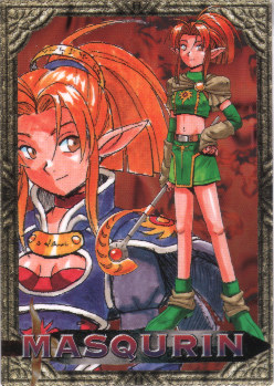 Shining Force 3: Scenario 2 - Oh my gosh, he's so handsome