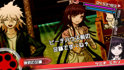 A peaceful tropical vacation with Super Dangan Ronpa 2 - The