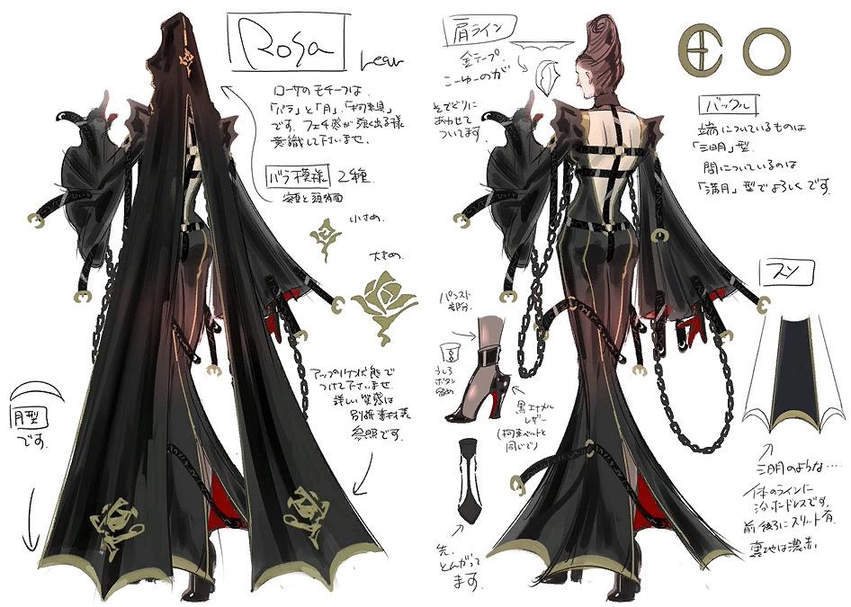 Bayonetta 2 Part 19 Concept Art Characters Enemies