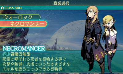 Etrian Odyssey V: It's not a phase, Mom, my real name is Thunderclap
