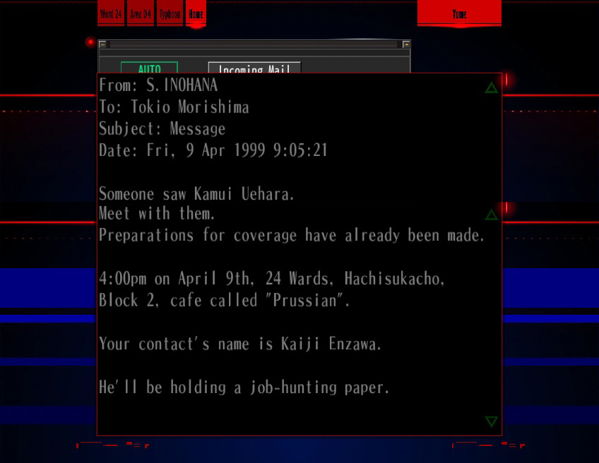 The Silver Case Suda51 Would Like For You To Kill The Past The Something Awful Forums