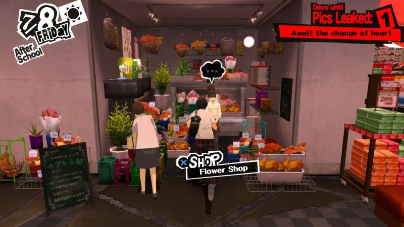 flower shop persona 5 guide large brightly colored flowers